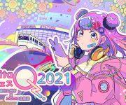 北九州ポップカルチャーフェスティバル 2021
